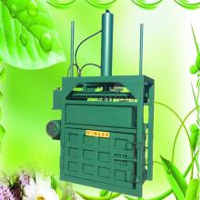 鲁山县单缸大吨位纸箱压块机 启航塑料瓶打包机 立式电动液压废铁挤压机厂家