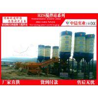 中晨现货HZS120大型混凝土搅拌站 环保型大型混凝土搅拌站价格