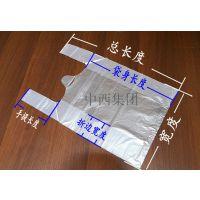 中西(LQS特价)透明白色手提塑料袋 型号:ZY53-40CM-60CM库号:M405249