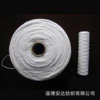 聚丙烯毛球 微白 聚丙烯颗粒制成 用作纺成聚丙烯纱线 厂家直销