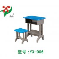 新款小学生课桌椅、环保塑钢课桌椅、培训班课桌椅