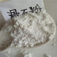 河北石茂供应优质电缆级滑石粉 质量保证