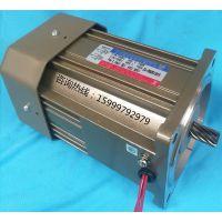 厂家供应台湾东力5IK150GU-CB 150W单相异步电动机