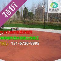 芜湖透水混凝土增强剂 10公分园林路面透水混凝土材料厂家直销