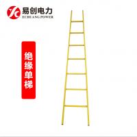武汉10米绝缘伸缩合梯图片1绝缘伸缩梯 可定做