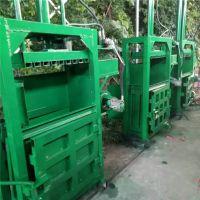 大型液压打包机 边角料液压打缩机 启航铁销压块机支持订做
