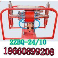 打折款2ZBQ50/4气动注浆泵,各型号气动注浆泵厂家