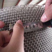 现货批发热镀锌钢丝编织筛网 钢绞线 白钢轧花网 厂家现货批发 现货发货