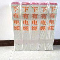 枣强县晶宝玻璃钢制品有限公司