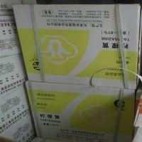现货供应 柠檬黄 食品级 柠檬黄 着色剂 质量保证 量大价优