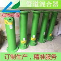SK型管式混合器 玻璃钢静态混合器 耐酸碱