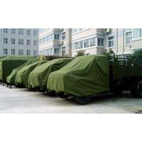 北京批发定做绿色环保防寒布