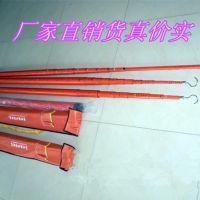 双冠牌 6米高压绝缘测高杆 电力伸缩测高杆 线缆测距杆河北双冠电气生产销售
