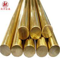 上海简帅 H63黄铜 黄铜棒化学成分