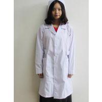 白云区批发优质短袖白衣大褂,同和批发长袖白衣大褂,医生护士服