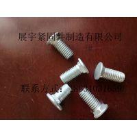 广州 法兰螺母 热镀锌 桥架配件 展宇紧固件自产自销15533026198
