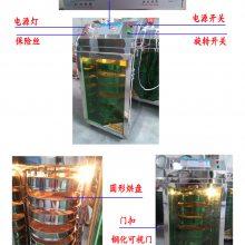 武汉小型蔬菜烘干机,中药材茶叶蘑菇烘干机