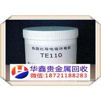 http://himg.china.cn/1/4_914_235252_400_280.jpg
