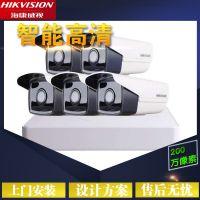 上海畅祺安装监控安防设备电话:13817273281 专业安装设计海康威视监控摄像头方案