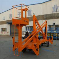 安徽厂家订购12米车载式升降平台 曲臂式液压升降高空作业车