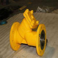 GL41H-40C Y型过滤器 GL41H 氨用过滤器 永嘉巨远阀门厂