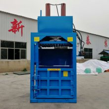 河南重庆液压打包机 圣泰打包机 废纸易拉罐打包机