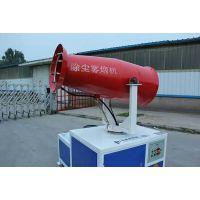 WPJ-30米射程除尘雾炮机 建筑施工除尘喷雾机 厂家直销 型号齐全
