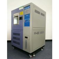 可程式恒温恒湿箱 -40℃+180℃恒温试验箱
