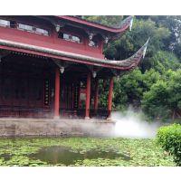 专业湖泊温泉园林人造雾公司景观冷雾设备厂家价格
