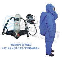 济南品正LNG低温防护服 背囊式可佩带正压式空气呼吸器