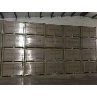 270瓦太阳能组件价格13813174148多晶光伏板批发价
