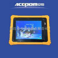 APM-1600安铂触摸屏现场动平衡仪APM-1600转速适用范围