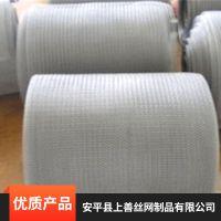 衡水市安平县上善耐酸耐碱破沫网用于环境保护领域厂家特卖