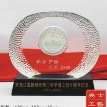 学校成立50周年纪念礼品制作,周年校庆留念礼品,赠送给学校的小礼物、杭州市