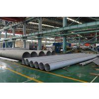S32750不锈钢管件 2507不锈钢无缝管 无锡2507无缝钢管现货