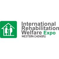 2018西部(成都)国际康复暨福祉博览会