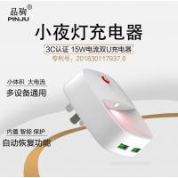 创意3.1A双USB小夜灯充电器 美规/中规/日规/英规