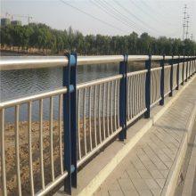 景观护栏 不锈钢复合管桥梁护栏生产厂家-优盾