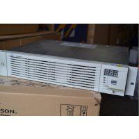 美国艾默生HD48100-5通信电源模块