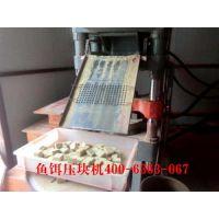 方块鱼饵压块机、湘西州鱼饵压块机、优质供应商