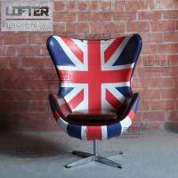 米字旗英伦风蛋椅LOFT工业风格时尚个性单人转椅办公电脑椅咖啡椅