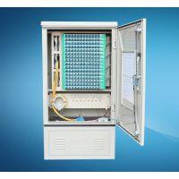SMC288芯光缆交接箱批发
