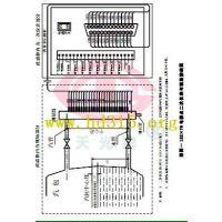中西 电接点双色水位计 型号:XH19-CG9-DQS-76/152库号:M126450