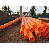 山西MPP电力管外径200分为开挖型和非开挖型