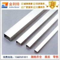 优质氧化装饰用铝方管硬质LY12铝管
