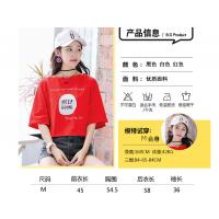 厂家直销外贸女式t恤2018夏季韩版女装T恤库存女士短袖打底衫批发 便宜服装批发厂家