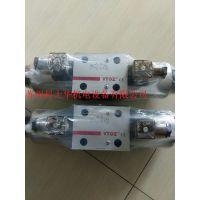 VTOZ-维托斯液压公司