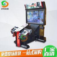 步风电玩城大型游乐设备 鬼屋4代成人模拟机