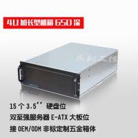 4U服务器机箱网吧存储服务器工控机箱15个硬盘位双至强9风扇NVR鼎翔工控