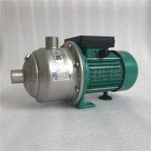 德国威乐MHI-203单项卧式离心泵WILO制冷机循环泵